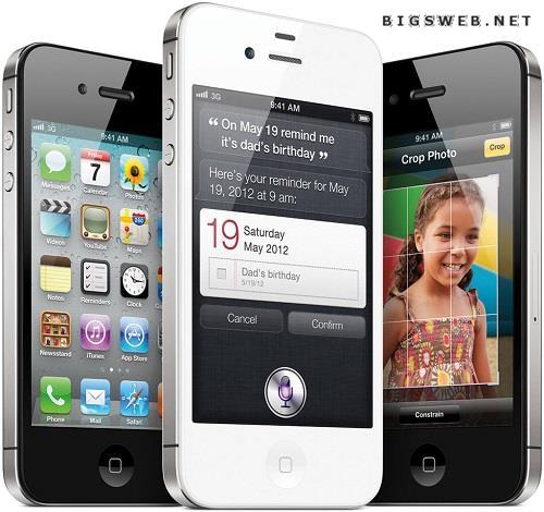 Apple iPhone 4S_01