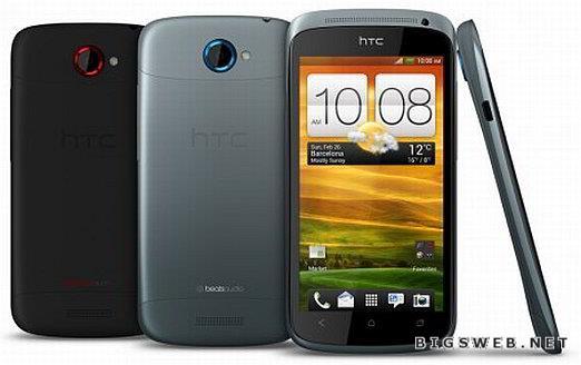 HTC One S_01