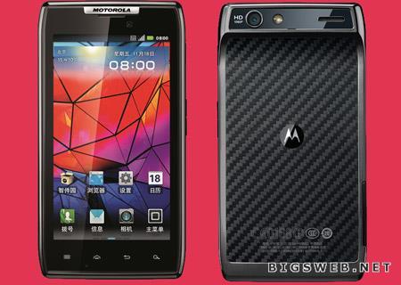 Motorola Razr XT910_01