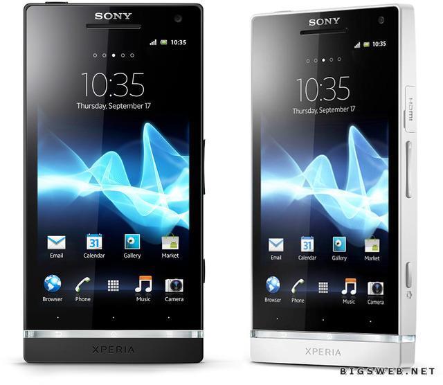Sony Xperia S_01