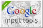 Most Essential Chrome Browser Addons – Google Input Tools