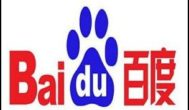 Baidu the best search engine in China