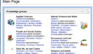 Download Wikipedia to Read Offline